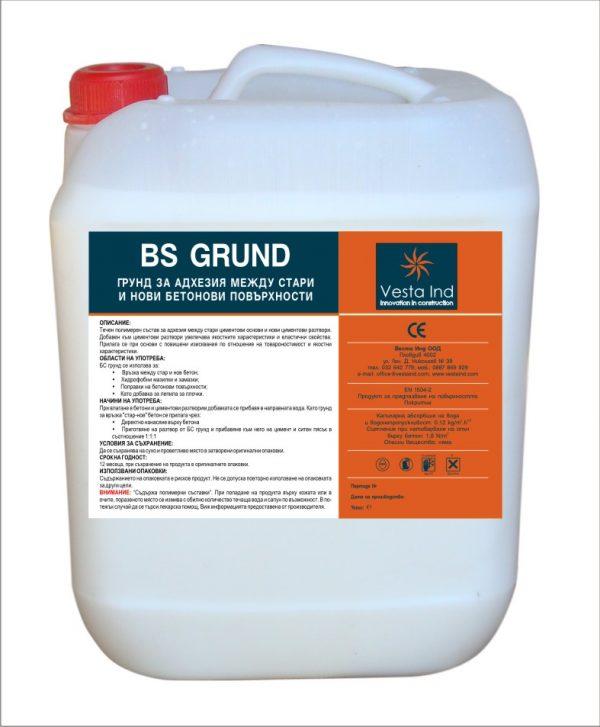 Грунд за адхезия BS GRUND