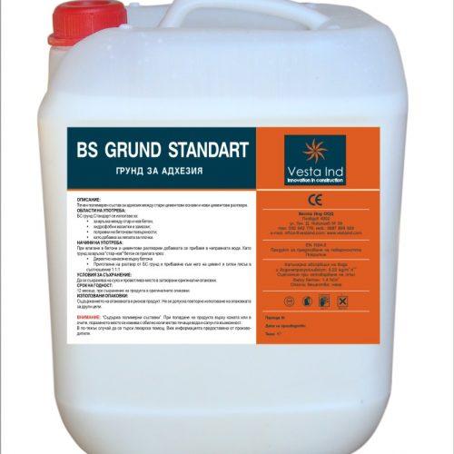 Грунд за адхезия BS GRUND Standart