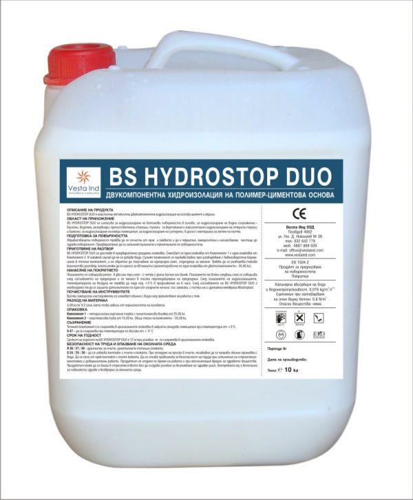 Двукомпонентна хидроизолация полимер BS HYDROSTOP DUO
